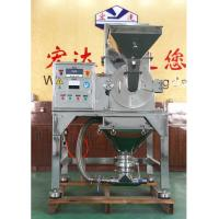 Quality B Series Pulveriser Machine For Crusher Chemical and Food Dust Collecting Crushing for sale