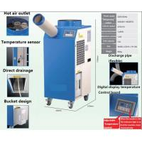 China Single Duct Spot Air Cooler 3.5KW Manual Function Against Walls On 3 Sides for sale