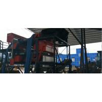 Quality China biggest Ore color sorter machine for Ore. Silica sands. Quartz sorting for Industry application for sale