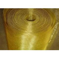 China Woven Brass Wire Mesh , Brass Fly Screen Mesh For Printing Unique Design on sale