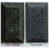 China Custom Black Home Decorative Sound Absorbing Panels for Ceiling Tiles on sale