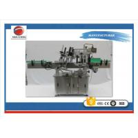 Buy Professional Mineral WaterBottle Labeling Machine 300pcs / Minute High at wholesale prices