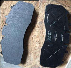 Buy 21352570 VOLVO Brake pad at wholesale prices