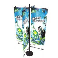 Buy cheap Display Stand (BS-P083) from wholesalers