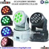 Buy cheap 7pcs 10w RGBW Mini led moving head wash light from wholesalers