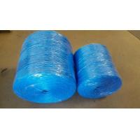 Buy cheap UV Treated Polypropylene Straw Twine Packing Rope For Square Hay Baler from wholesalers