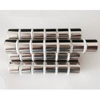 Quality N42 Cylinder Neodymium Magnets for sale