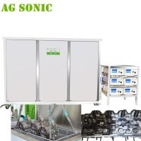 Buy cheap Diesel Engine Parts Ultrasonic Cleaning Ultrasonic Cleaning For Metal Parts Car Parts from wholesalers