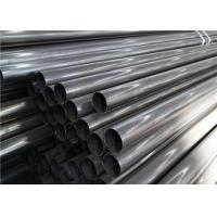 Quality Low Carbon 22mm Stainless Steel Seamless Pipe 904L Pickling Surface For Welding Purposes for sale