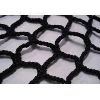 Quality Baseball Practise Net for sale
