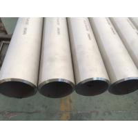 Quality Super Duplex Steel Pipes, EN10216-5 1.4462 / 1.4410, UNS32760,(1.4501),S31803 (2205 / 1.4462), UNS S32750 (1.4410),6m for sale