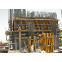 Quality Adjustable Concrete Column Formwork Systems Dampproof with high heavy loads for beam for sale