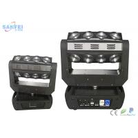 Buy cheap 50HZ LED Night Club Light , 16*10W 16 Eyes Spider Moving Head Light from wholesalers