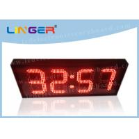 Quality 12 / 24 Hours Mode Red Led Digital Clock Small For Office 370*1010*100mm for sale