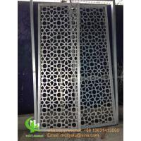 China Perforated Aluminium Decorative Screens Curtain Wall Facade Decoration Colored on sale