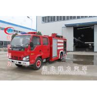 Buy ISUZU 3,000L water tank fire truck at wholesale prices
