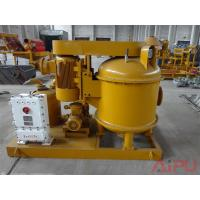 Quality Land drilling mud solids control ZCQ vacuum degasser for sale at Aipu for sale