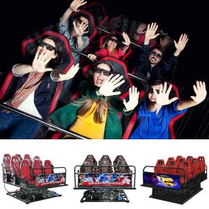 Quality 5D Cinema Movie Theatre Interactive Gun Shooting 7D Cinema Motion Ride Cinema Chairs With Special Effects For Sale for sale