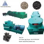 Quality KHL-700 Ring die system Sewage sludge organic fertilizer granule making machine for sale