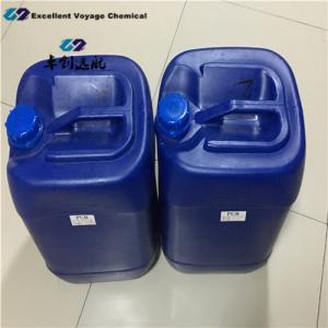 China PA(Propargyl alcohol) offering/107-19-7 on sale