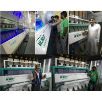 Quality High intelligent sea salt color sorting machine for industrial application for sale