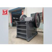 China Big Capacity Stone Crushing Machine Jaw Crusher with Unique Jaw Head Structure on sale