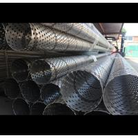 Stainless Steel Spiral Perforated Tube High Pressure For Petrolium Filtration