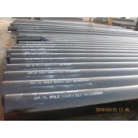 Quality Hot Rolled API 5L Line Pipe / Carbon Steel Line Pipe 1 inch to 36 inch for sale