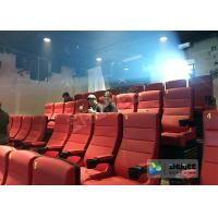 Quality Electrical / Hydraulic 4D Movie Theater Equipment For Action Movies 4 - 100 Seats for sale