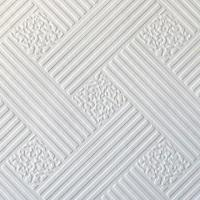 Quality PVC Gypsum Tiles, Measures 595 x 595 x 7mm Back, with Aluminum Foil for Iran  for sale