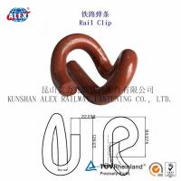 Quality E Type Fastener for Railway for sale