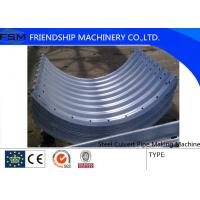 China Steel Corrugated Side Panel Culvert Pipe Making Machine Plate Joining Together on sale