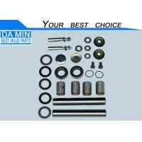 Buy cheap King Pin Kit ISUZU Auto Parts For EXZ 5878310290 Lightweight High Precision from wholesalers