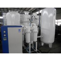 China Adjustable Pressure Industrial Nitrogen Generator Nitrogen Gas Plant Auto Control on sale