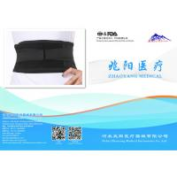 Buy Resilient Self - Heating Waist Support Belt Dampness And Dispelling Cold at wholesale prices