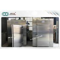 Quality Fruit Vegetable  Hot Air Circulation Drying Oven Stainless Steel 304 316L for sale