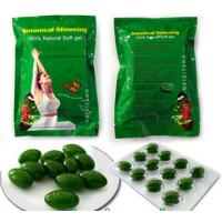 100% Authentic Original Meizitang Botanical Slimming Softgel with good effective for sale