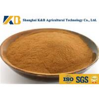 Quality Fresh Non GMO Dried Fish Powder Easiness Decompose For Aquaculture Feed for sale