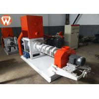 Quality Main Power 55KW Fish Feed Making Machine , Fish Feed Production Machine for sale
