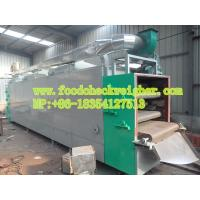 Quality HY-II(HY-5-5) Electronic Drying Oven in fried food processing line for sale