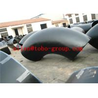 Quality steel composite pipe fittings ASME B16.9, ASME B16.28 for sale