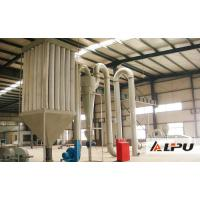 Automatic Airflow Drying Equipment For Drying Wood Powder for sale