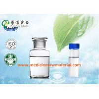 Quality CAS 2897-60-1 Octyltriethoxysilane Gamma Butyrolactone 97% Purity For Surface Modifier for sale
