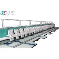 China 24 Head 1200RPM High Speed Computerized Embroidery Machine With Dahao 366 8 LCD on sale