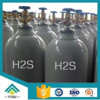 China High Quality Hydrogen Sulfide Gas_H2S Gas_Hydrosulfuric Acid Gas on sale