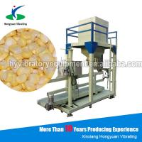 China rationed weighing sweet yellow corn seed packaging machine price on sale