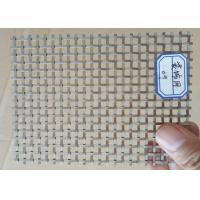 Quality Environmental Decorative Flat Wire Mesh High - End Interior And Exterior Decoration for sale