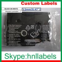 China Black on White Label Tape Compatible Brother TZ-231 TZe-231 12mm*8m for P-Touch on sale