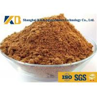 Quality Stable Various Sea Fish Meal Powder Rich Vitamins For Feed Adding Protein for sale