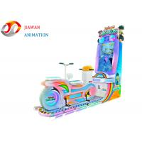 Quality Ticket Redemption Game Machine , Coin Operated Arcade Machine Magic Ride for sale